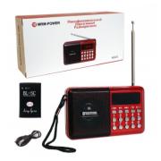 Радиоприемник MRM-Power KK62 (Черно-красный)