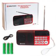 Радиоприемник MRM-Power S97 (Черно-красный)