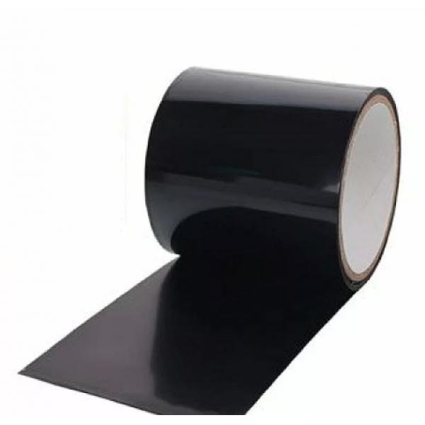Сверхсильная клейкая лента шириной 20 см (Черный)
