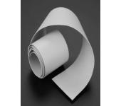 Водонепроницаемая изоляционная лента шириной 10 см (Белая)