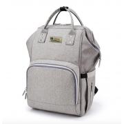 Рюкзак для мамы Rotekors Gear (Серый)