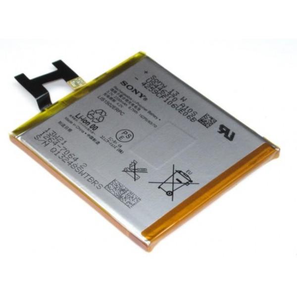 Аккумуляторная батарея для смартфона Sony E3