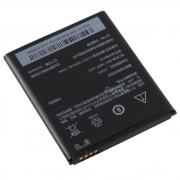 Аккумуляторная батарея для смартфона HTC 616