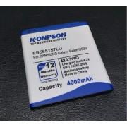 Аккумуляторная батарея для смартфона Samsung G8552