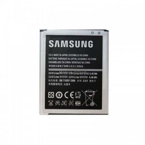 Аккумуляторная батарея для смартфона Samsung G350/8260