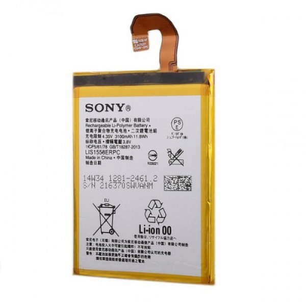 Аккумуляторная батарея для смартфона Sony Z3 mini