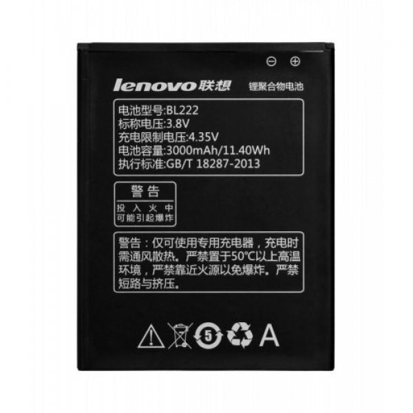 Аккумуляторная батарея для смартфона Lenovo S660