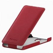 Чехол armor Флип-кейс для Flip (PU) для Xiaomi Mi4 красный
