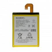 Аккумуляторная батарея для смартфона Sony Z3