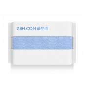 Полотенце для рук Xiaomi ZSH L Series (Синий)