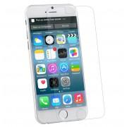 Защитное ультра тонкое (0,1мм) стекло Remax для iPhone 7 plus