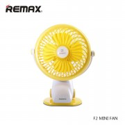 Вентилятор Remax F2 (Желтый)