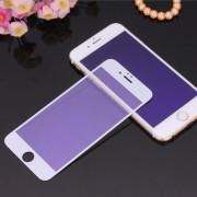 Защитное 3D 5D стекло Remax Gener Anti-Blue Ray для iPhone 7 plus (Белый)