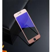 Защитное 3D стекло Remax Gener Anti-Blue Ray для iPhone 7 (Розовое золото)