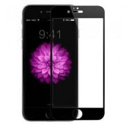 Защитное 3D 5D-20D стекло полноэкранное Premium для iPhone 7 iPhone 8 iPhone SE 2020 4,7 дюймов (Черный)
