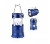 Кемпинговый фонарик XF5800T (Синий)
