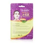 Мас AsiaKiss альгинатная с экстрактом алоэ АК228, 25 гр