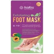 Маска-носки для ног AsiaKiss отшелушивающая, размер 38-45 АК225