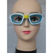 Очки для плавания Dobest HJ-3, в ассортименте
