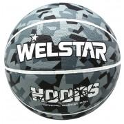 Мяч баскетбольный WELSTAR BR2843-2 р.7
