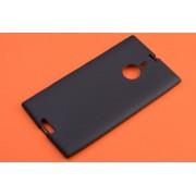 Задний бампер силиконовый для NOKIA 1520 LUMIA (Черный)