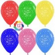 Шар (12''/30 см) С Днем рождения! (торт и подарки), пастель, 5 ст, 50 шт.