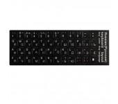 Наклейки на клавиатуру черные