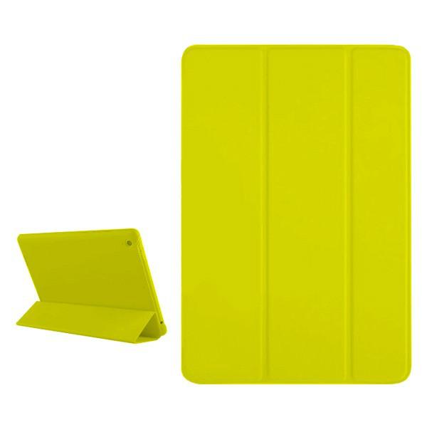 Чехол книжка для Xiaomi Mi Pad (желтый)