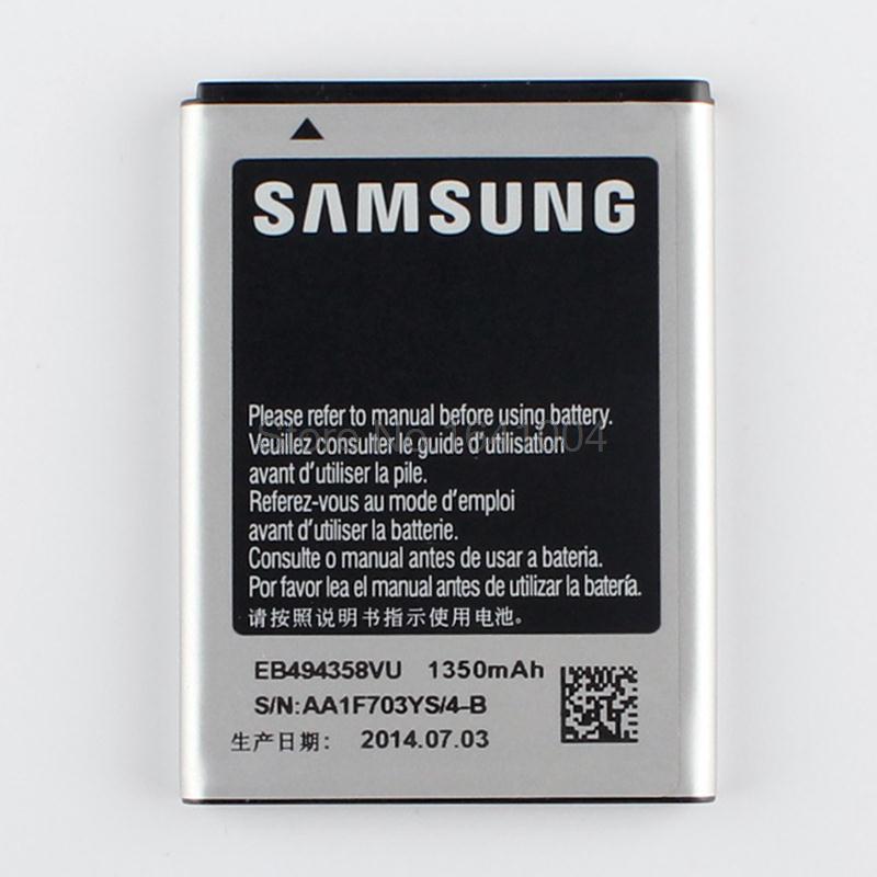 Аккумуляторная батарея для смартфона Samsung S5830