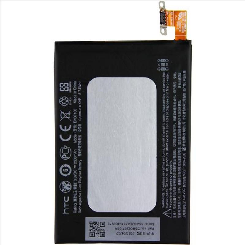 Аккумуляторная батарея для смартфона HTC M7