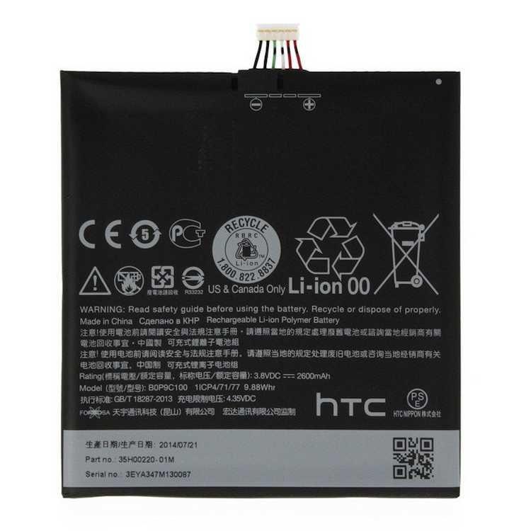 Аккумуляторная батарея для смартфона HTC 820/816