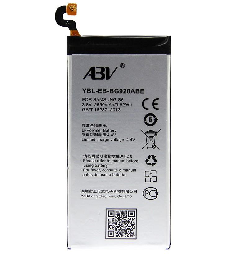 Аккумуляторная батарея для смартфона Samsung S6